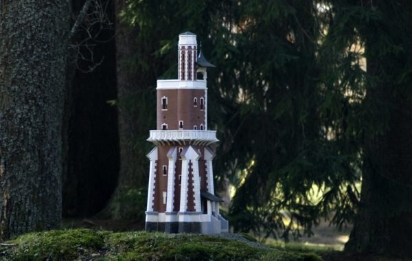Schiller Tower Kryry